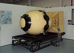 Picture fight.-fat-20man-20bomb-20at-20atomic-20museum.jpg