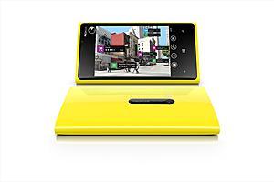 Nokia Lumia 920 Windows 8 phone announced-nokia_lumia_920_-_yellow_portrait-hero_gallery_post.jpg