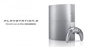 Sony PlayStation 3 Official Specs!!!!-ps3_screen001.jpg