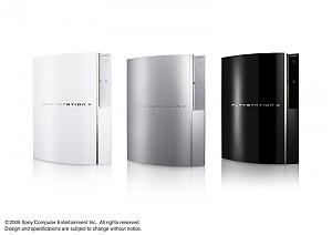 Sony PlayStation 3 Official Specs!!!!-ps3_screen006.jpg